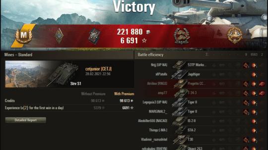 Replay – Strv S1, Minas, Batalha padrão